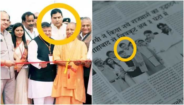 Mla Lodges Complaint Against Anushka Sharma For Using Morphed Images Of Bjp Leaders In Paatal Lok