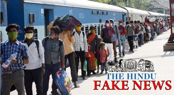 Special trains hindu fake news