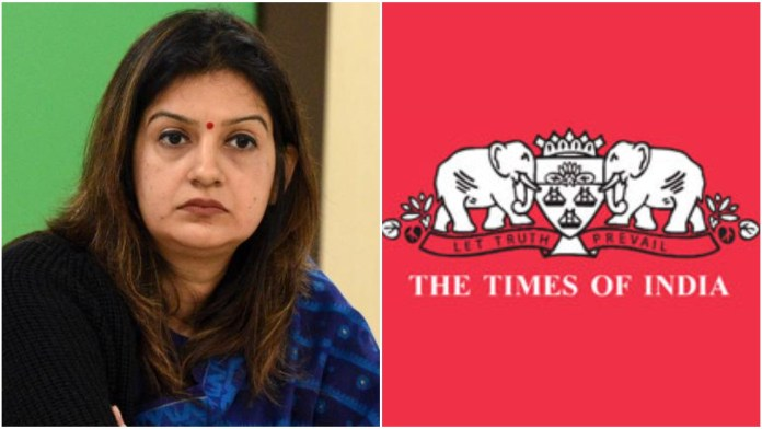 TOI hails Thackeray government in misleading reports, Priyanka Chaturvedi seen endorsing them