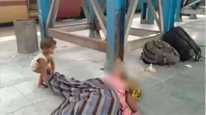 Affidavit filed in the court denying the media reports claiming a woman did not die on Muzaffarpur station