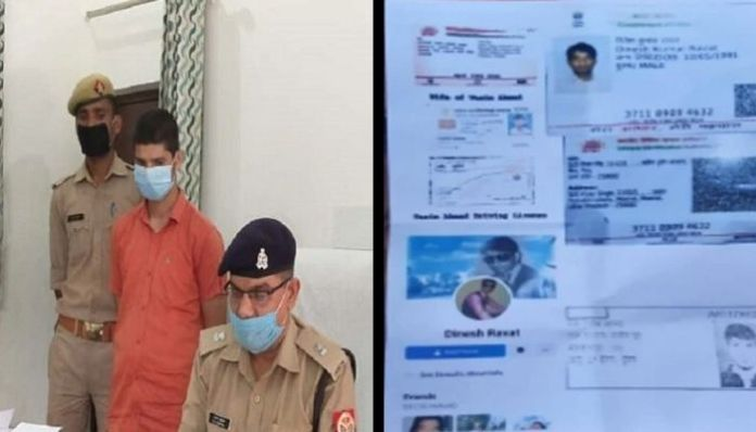 Meerut: Waseem impersonates as Dinesh, rapes Hindu woman for 2 years