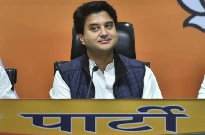 No, Jyotiraditya Scindia has not 'removed BJP' from his Twitter bio: Here is the truth