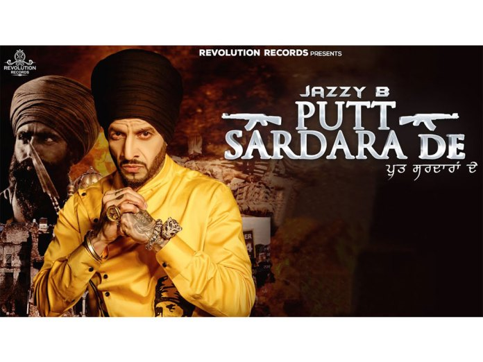 Jazzy B - Putt Sardara De