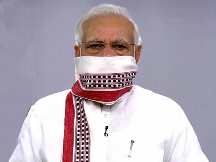 Narendra Modi wearing Leirum Phee