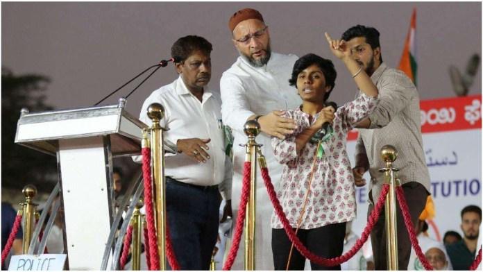 Bengaluru court rejects the bail plea of sedition accused Amulya Leona