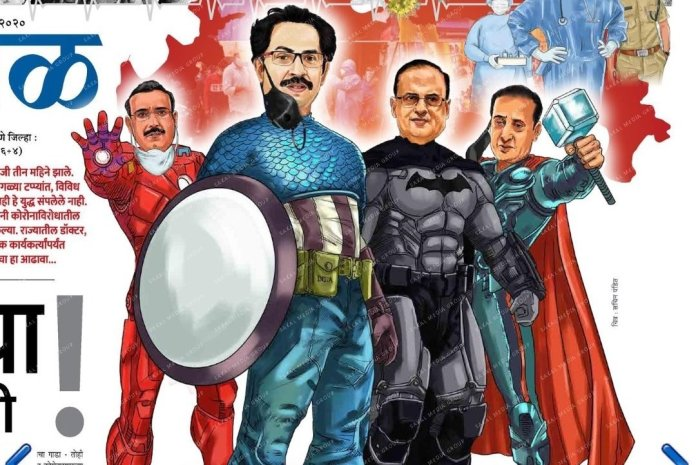 Marathi daily Sakal portrays Maharashtra cabinet ministers as superheroes even as coronavirus cases in the state swell