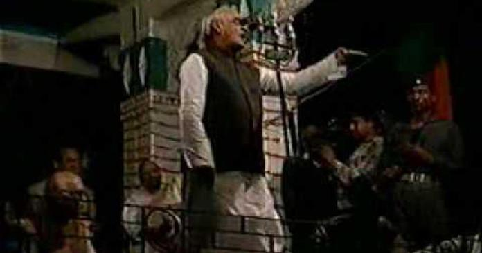 Atal Bihari Vajpayee's speech in Lucknow supporting karseva in Ayodhya