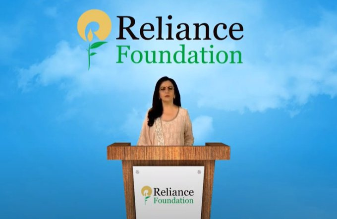 Nita Ambani speaks at Reliance AGM, says Reliance Foundation is dedicated to serve the nation during the covid crisis