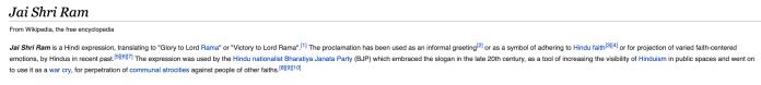 Wikipedia page of 'Jai Shri Ram'