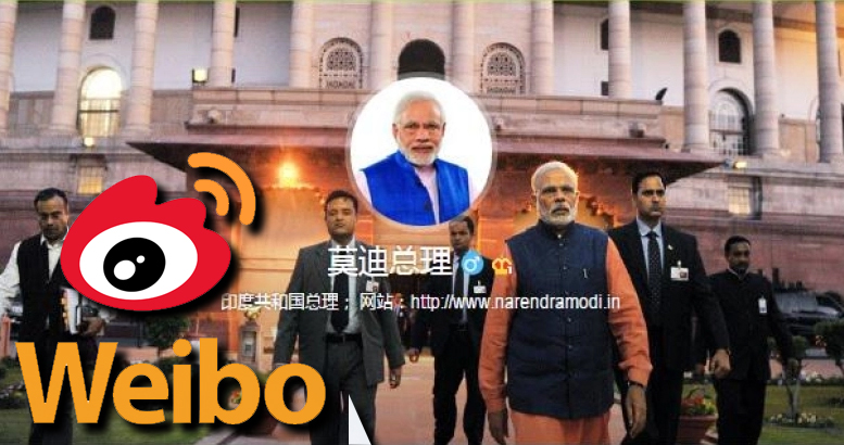 The Indian government recently banned 59 Chinese applications. Prime Minister Narendra Modi, known for his active social media accounts, had decided t