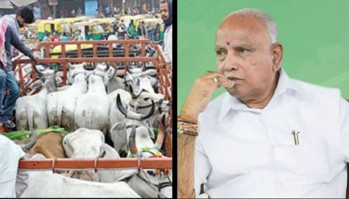 Karnataka seeks to put a blanket ban on sale and consumption of beef