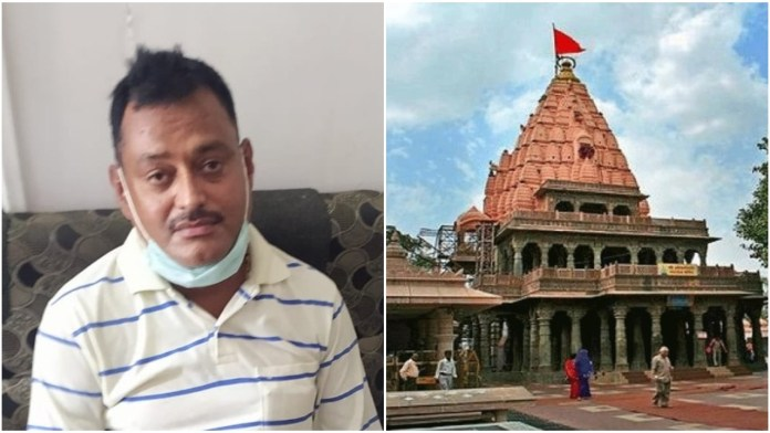 Vikas Dubey arrested while visiting Mahakal Temple in Ujjain