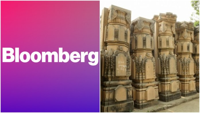 Even after Supreme Court delivered a unanimous judgement, Bloomberg calls Ram Janmabhoomi a 'disputed site'