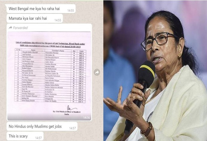 A viral WhatsApp forward accuses the West Bengal government of recruiting only Muslims