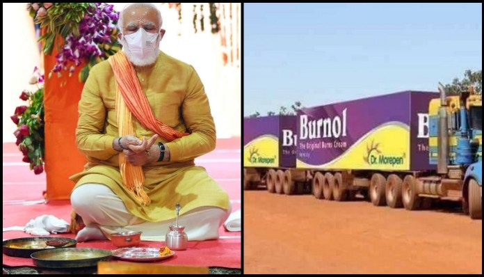Search for 'Burnol' saw a huge spike during Bhoomi Pujan at Ayodhya, people from North East appeared most interested