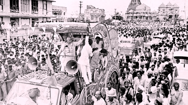 The Rath Yatra was a turning point in the Hindu struggle for Ram Janmabhoomi