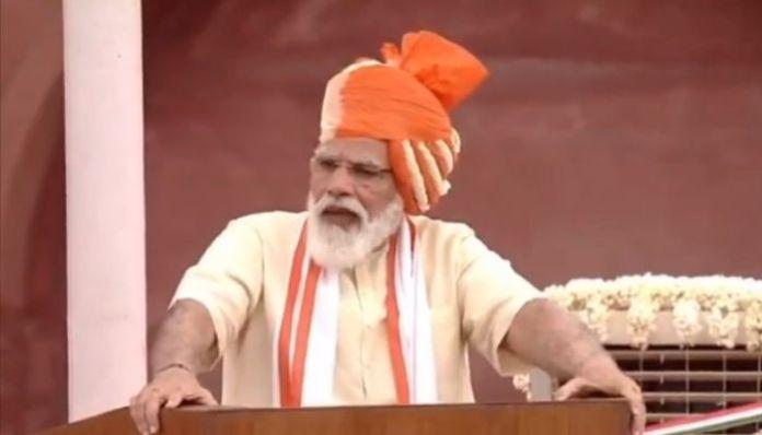 PM Modi announces National Digital Health Mission. Read details