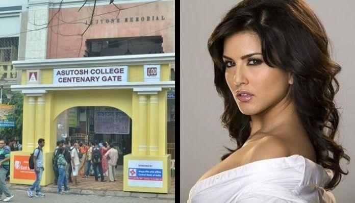 Kolkata: Name of Sunny Leone features in merit list of Asutosh college