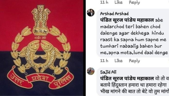 Sultanpur police nabs one Sajid for issuing communally violent threats against Hindus