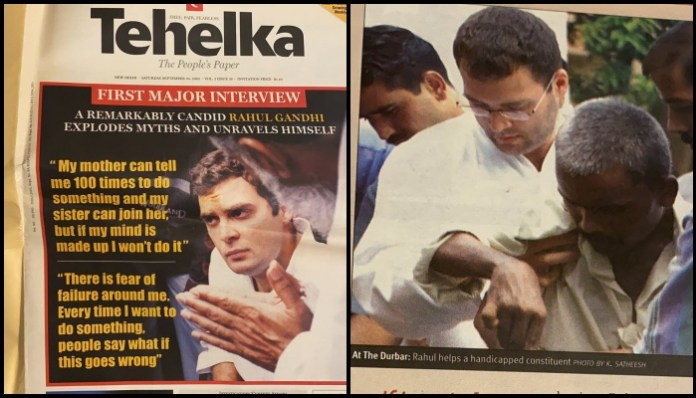 Snapshot of the Tehalka interview by journalist Sheela Bhatt, who had ironically posted it to hail Rahul Gandhi for his comments