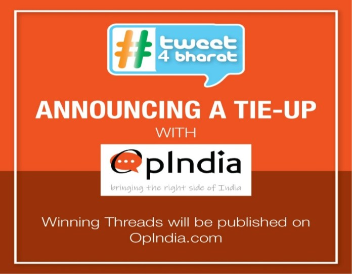 RMP in collaboration with OpIndia launches #Tweet4Bharat, India's first 'Twitter-Thread Competition: Win cash prizes and get published