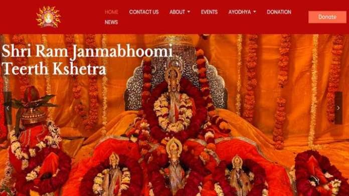 How to donate for Ram Mandir at Sri Ram Janma Bhoomi Tirth Kshetra trust