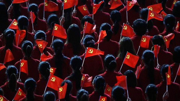 United Front System China CCP