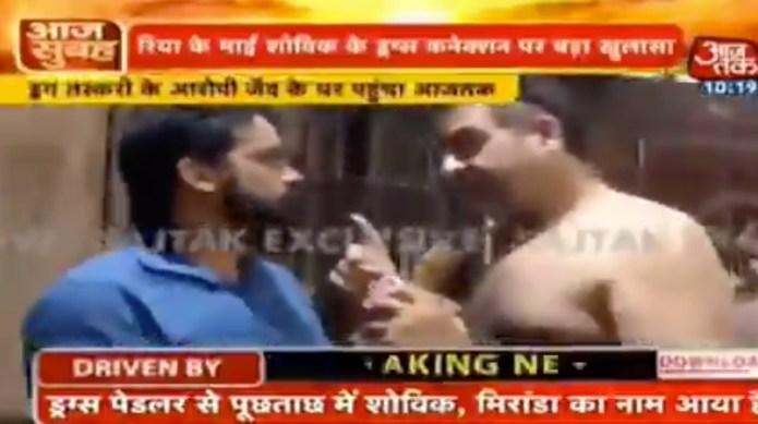 Aaj Tak journalist assaulted by drugs peddler Zaid Vilatra's father
