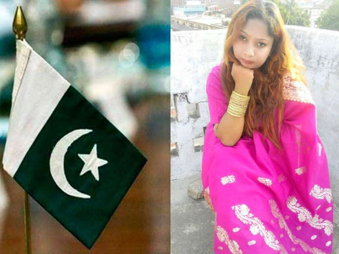 Heer Khan Pakistan connection
