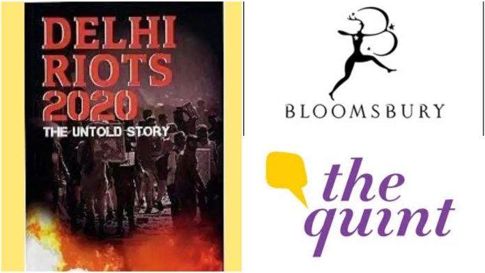 Authors of Delhi Riots book that was deplatformed by Bloomsbury to lodge police complaint against publication, some media houses