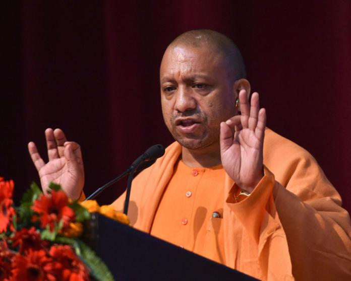 Under construction museum in Agra to be known as Chhatrapati Shivaji Maharaj Museum, says Yogi Adityanath