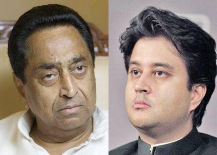 MP: BJP leader Jyotiraditya Scindia slams Kamal Nath over his 'dog jibe'
