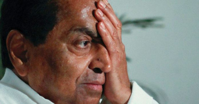 Kamal Nath' star campaigning status revoked as EC finds him guilty of multiple model code of conduct violations