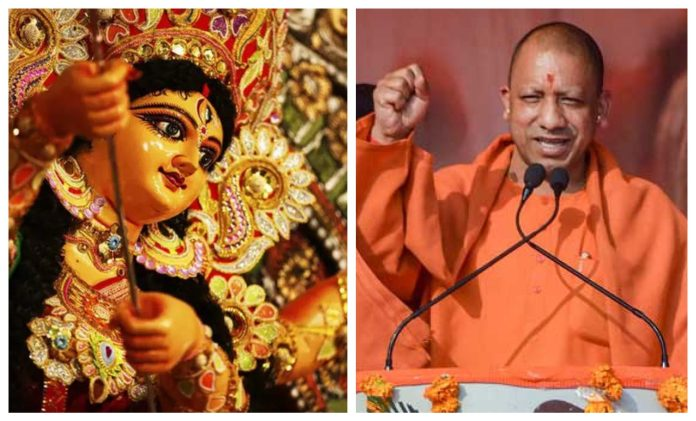 Yogi government to launch missionn shakti in Navratri