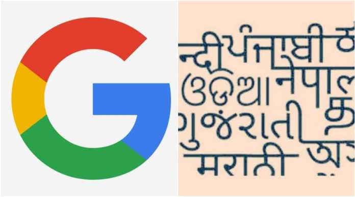 Google to block ads for sites, web pages and apps in unsupported languages