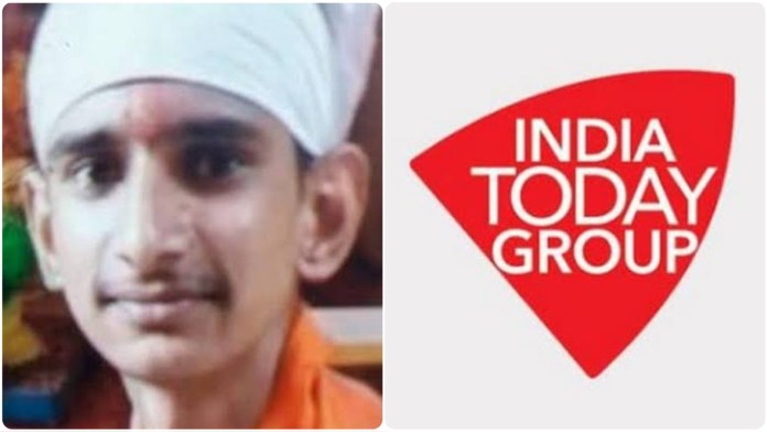 India Today whitewashes Muslim perpetrators who killed Rajput for having a love affair with a Muslim girl