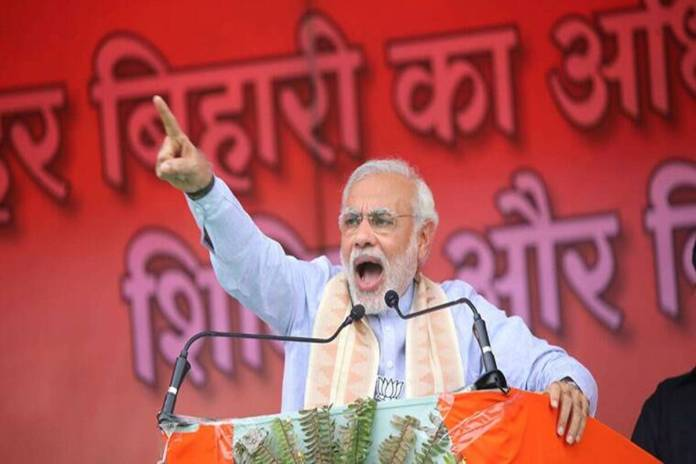 PM Modi in Sasaram: Those who kep Bihar 'bimaru' for years cannot come back to power