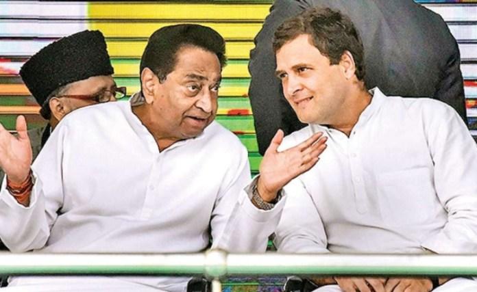 Rahul Gandhi with Kamal Nath