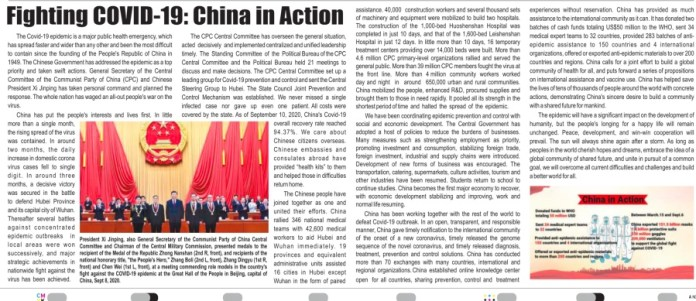 Paid content by China on The Hindu