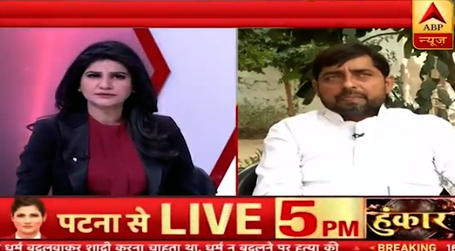 ABP interviews Tauseef's uncle Javed Ahmed to whitewash murder of Nikita Tomar