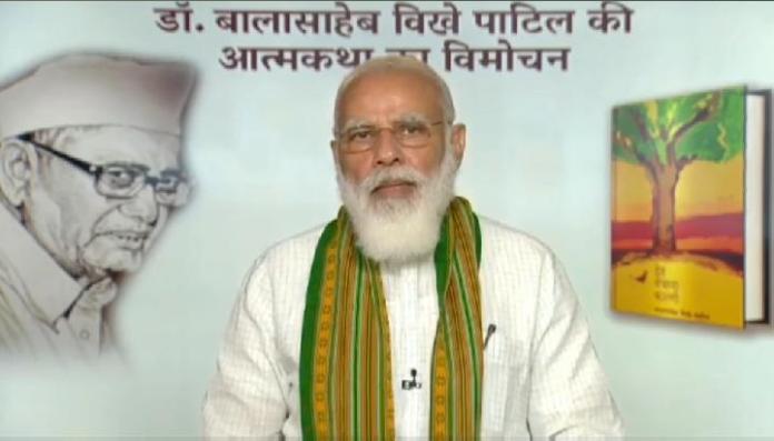 PM Modi on Corona situation in Maharashtra
