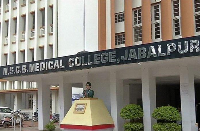 Jabalpur Medical College