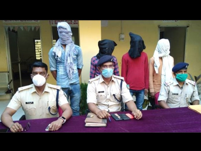 Jharkhand Police arrest four