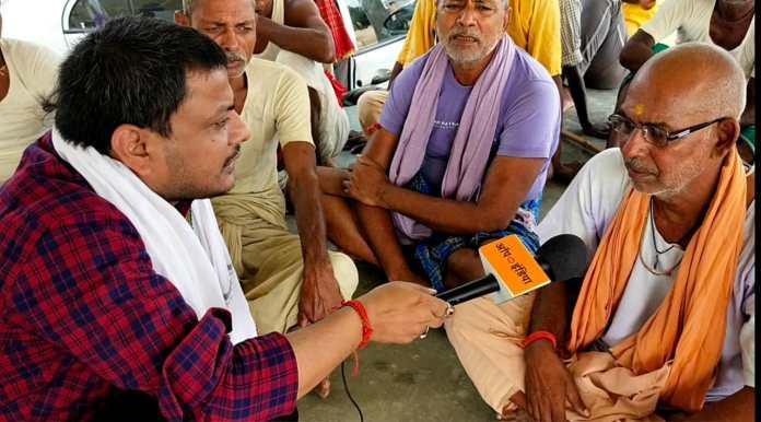 Lakhisarai Bihar Election