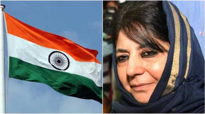 BJP workers protest outside PDP office against Mufti's anti-India comments
