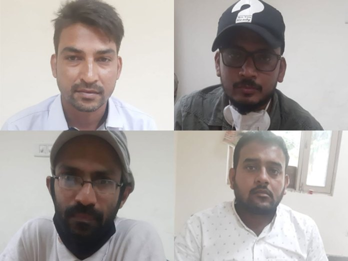 PFI members Hathras case
