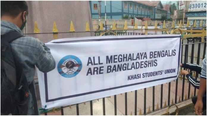 Khasi students' union