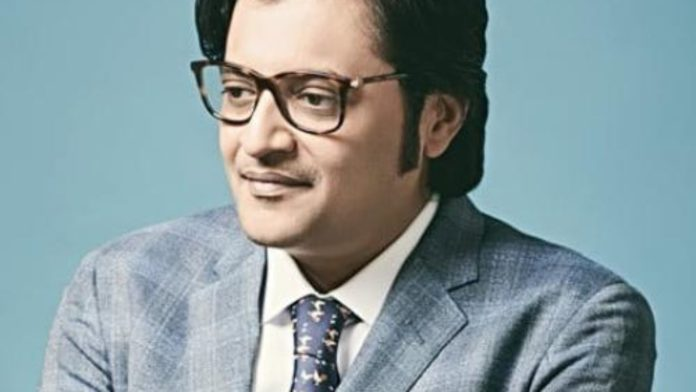 Breaking: Bombay HC to pronounce order in Arnab Goswami's interim bail application challenging arrest in 2018 suicide case on 9th November
