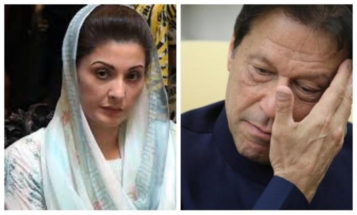 Maryam Sharif-Imran Khan