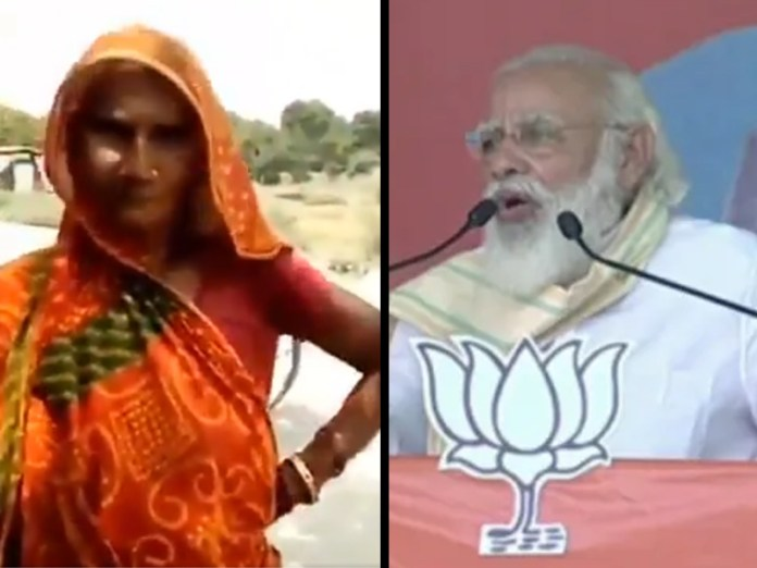 Modi mentioned old lady